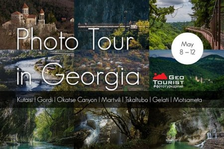 Photo Tour in Georgia