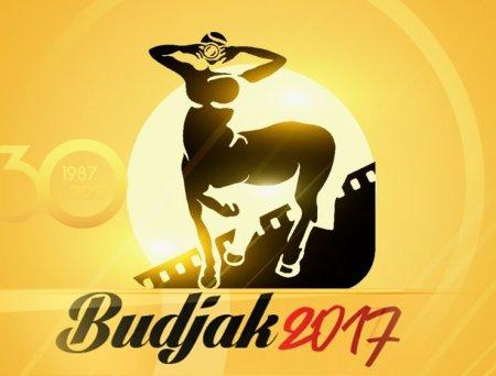 Арцизский семинар-практикум фотоклубов и фотохудожников «Буджак-2017»