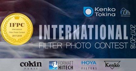 Открыт прием работ на конкурс IFCP 2017 от компании Kenko Tokina