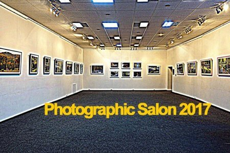 Photographic Salon 2017 / выставка-продажа