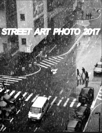 Міжнародний фестиваль фотографії Street Art Photo 2017