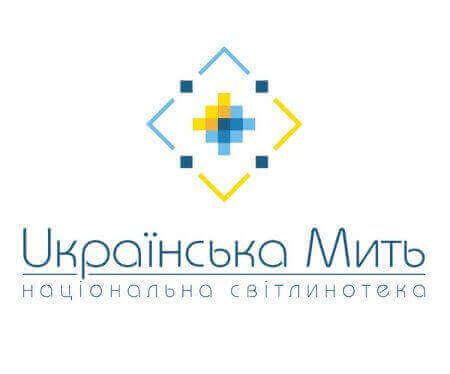 Запущено унікальну веб-платформу українського фото - Національна світлинотека «Українська мить»!