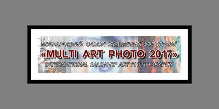 «MULTI ART PHOTO 2017»