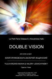 фотоафиша Double vision