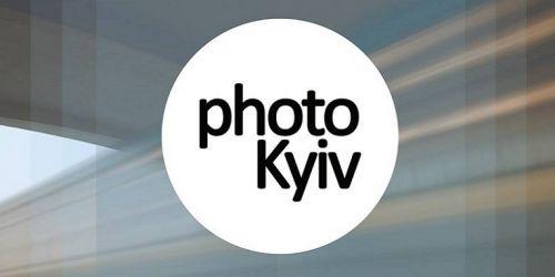 Международная арт-ярмарка PHOTO KYIV 2017