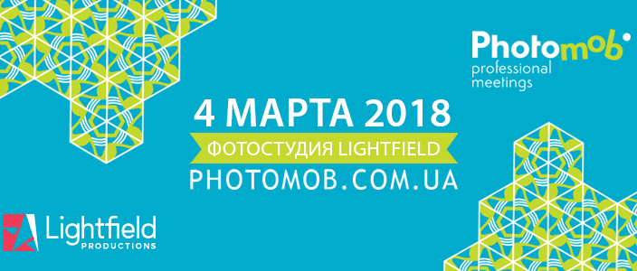 Photomob 2018