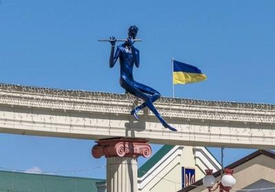 фотовиставка «Київський фотолітопис»