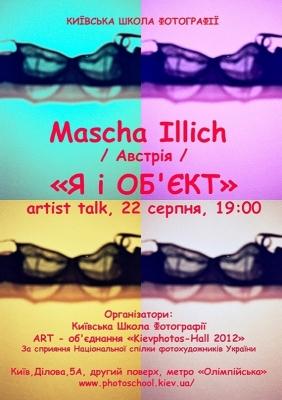 «Я і ОБ'ЄКТ» аrtist talk Маша Ілліч (Австрія)