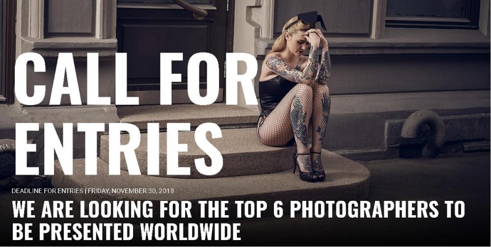 Журнал «DODHO» объявил фотоконкурс