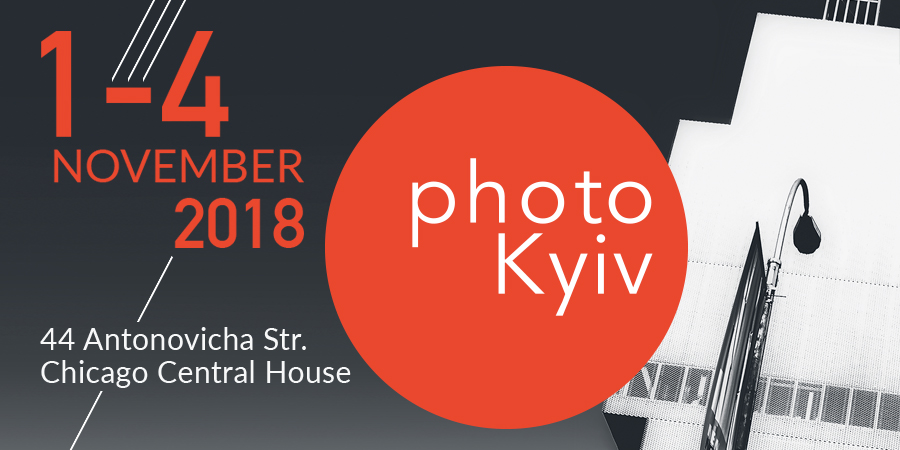 «PHOTO KYIV FAIR 2018»