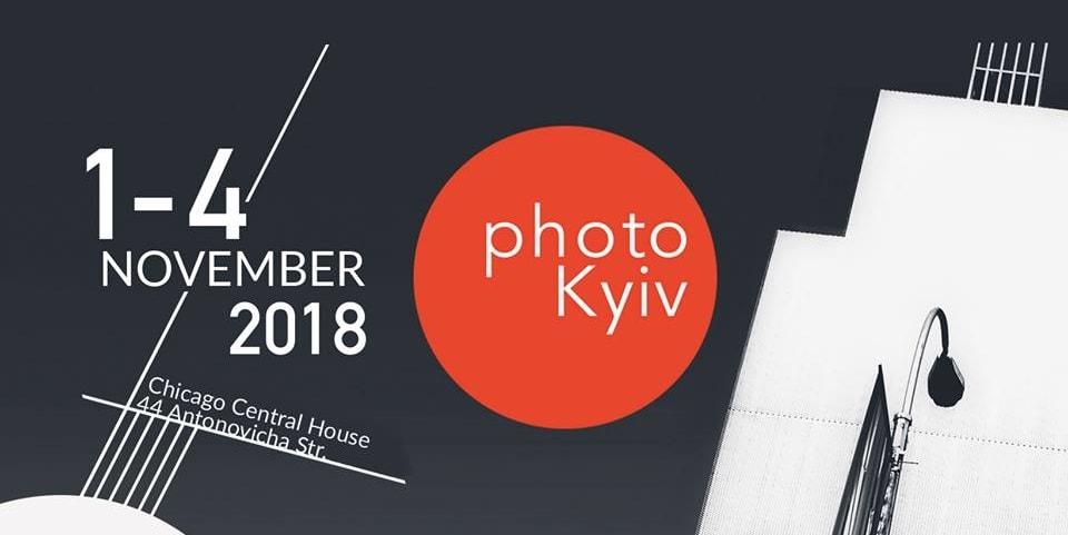 Photo Kyiv Fair 2018 - более 100 фотографов из разных стран представят свои работы