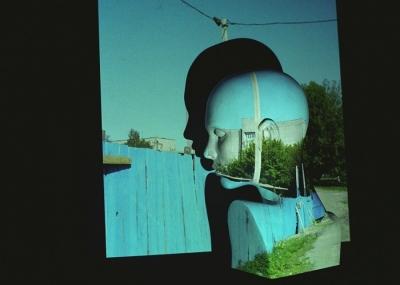 «Элемент пустоты», автор Александр Паньковец