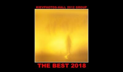 «THE BEST 2018» - фотовиставка Арт-об`єднання «Kievphotos-Hall 2012»
