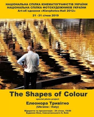«Тhe Shapes of Colour» - фотопроект Елеонори Тривігно