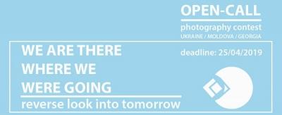 Відкритий конкурс серед фотографів України, Молдови та Грузії