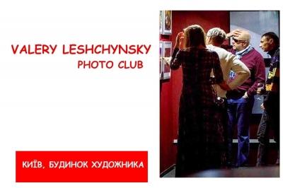 Комерційна фотографія: практичні поради професійного фотографа