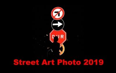 Фотовиставка «STREET ART PHOTO 2019»