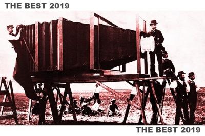 «THE BEST 2019» - салон художньої фотографії