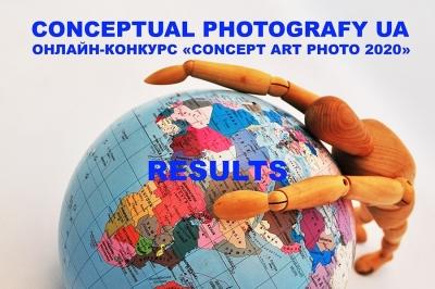 Онлайн фотоконкурс «Concept Art Photo 2020» - результати