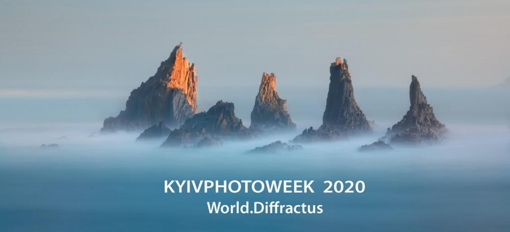 Відбір на KYIVPHOTOWEEK 2020