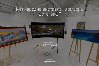 KYIVPHOTOWEEK 2020 - 3D тур