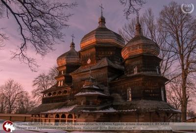 Вікі любить пам'ятки. Підсумки Україна